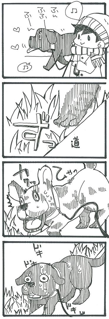 haruo-dokidoki