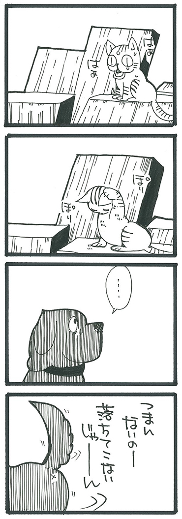 haruo-ochitekonyai-41