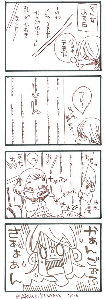 otonarimsan_02